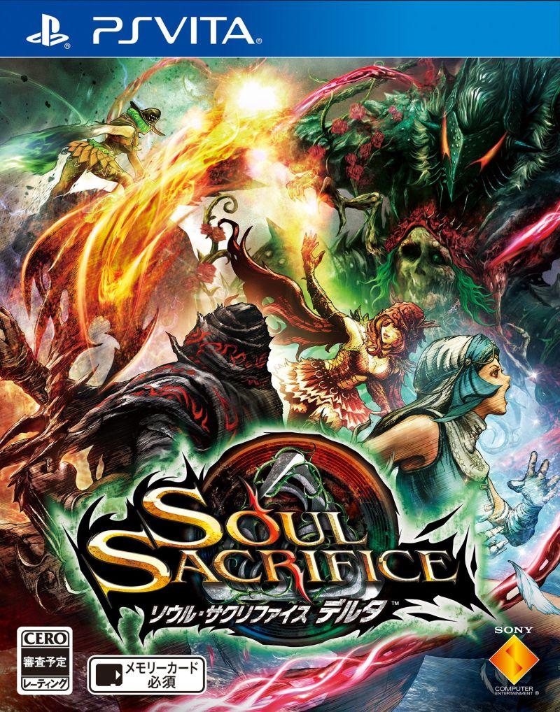 Soul Sacrifice Delta PS Vita PS4 Logo